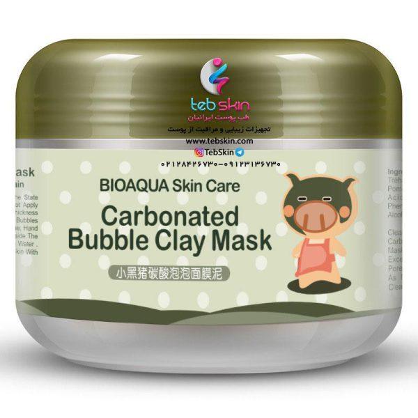 ماسک خاکستری حباب گازدار