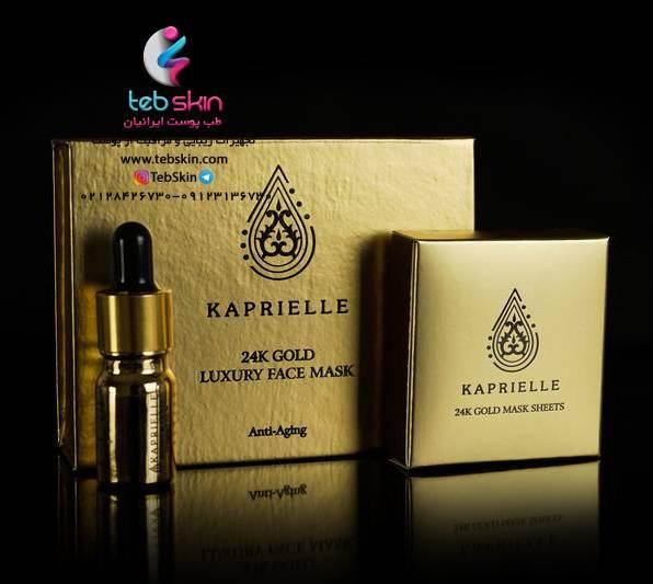مشخصات خرید و قیمت پک لوسیون و ماسک ورقه ای طلای 24 عیار اصل کاپریل