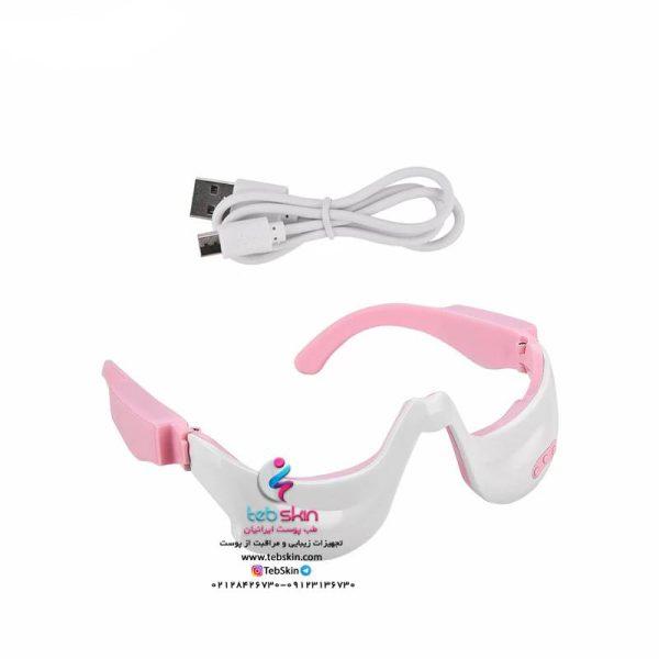 مشخصات قیمت و خرید عینک ماساژور Smart Eye Massager